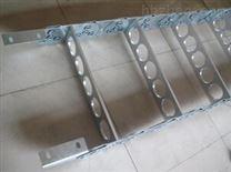 供应钢制拖链河北沧州厂家