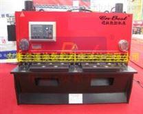 電動剪板機 精密剪板機 優質剪板機