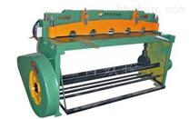 小型剪板機,快速剪板機,電動剪板機