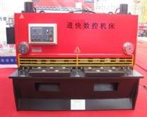 機械剪板機/電動剪板機/擺式剪板機/數控剪板機/液壓剪板機