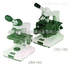 油污比较仪XZR-2B型