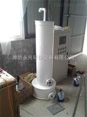 福建二氧化氯发生器反应原理 操作规程