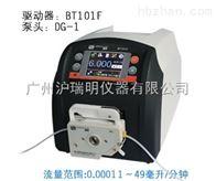 BT101F蠕動泵(BT101F恒流泵)