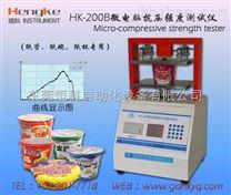 浙江寧波紙管抗壓試驗機,紙板檢測儀器