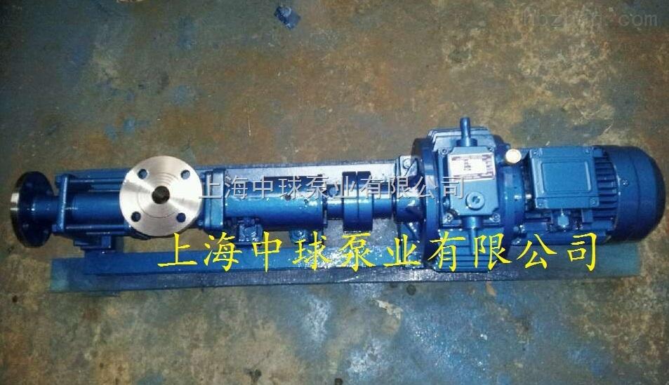 FG50-1耐腐蚀螺杆泵