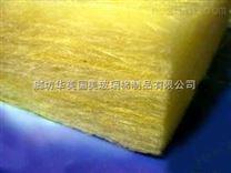玻璃棉保溫板價格