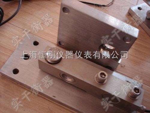 杭州市5吨防暴称重模块厂家直供