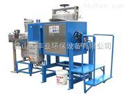 低价供应125升大容量风冷防爆溶剂回收机