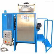 废去渍油回收机 废溶剂回收设备A200 厂家供应品质保证