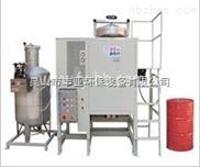供应425升大容量全自动不锈钢防爆溶剂回收机A425