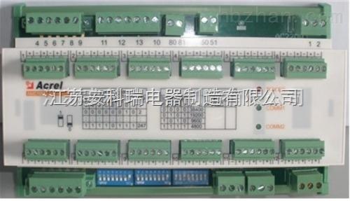 AMC16Z系列监控装置