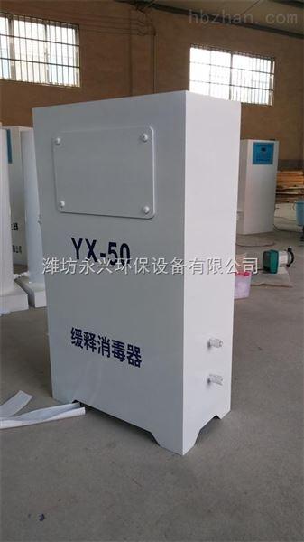 广东广州缓释消毒器使用原理