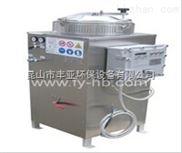 供应防爆型溶剂回收机B60Ex 溶剂蒸馏机 厂家直供 品质保证