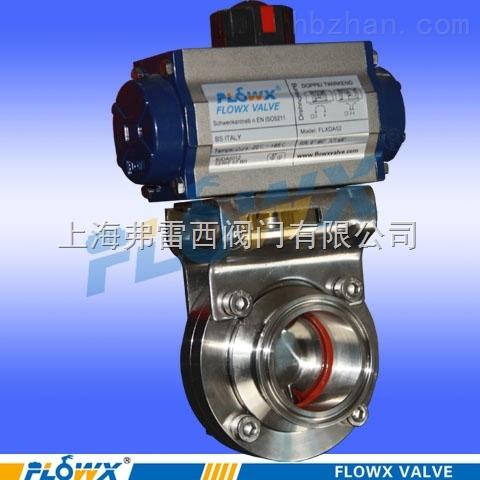 FPW1000-53E3气动卡箍式卫生级蝶阀收到青睐