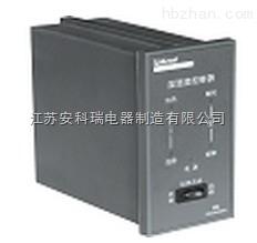 面板式凝露控制器WH46-01/H