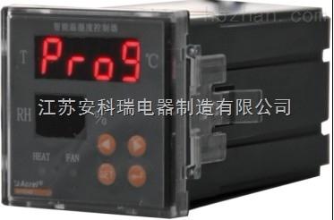 WH系列温湿度控制器WHD48-11