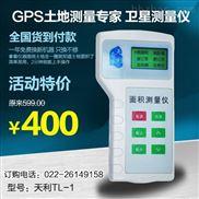 gps田地测量仪
