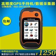 专业gps测量仪