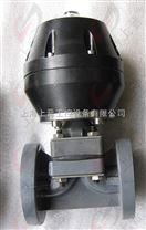 UPVC氣動隔膜閥|UPVC塑料氣動隔膜閥|由令氣動隔膜閥
