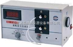 紫外检测仪HD-21-88型(四波长)