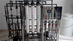 广州污水处理中水回用超滤设备厂家