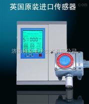 二硫化碳報警器