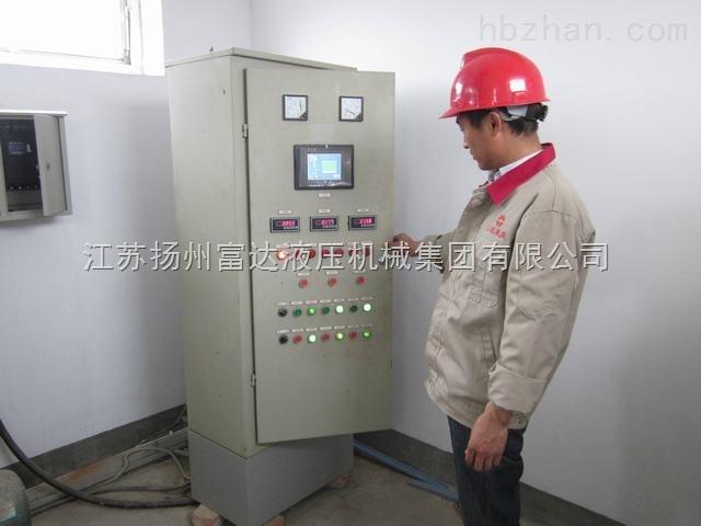 100水利自动化控制丨闸门控制柜