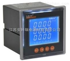 嵌入式安装电压表PZ96L-AV3