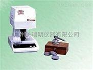WSB-IV智能白度仪\粮食、化工、陶瓷白度计