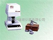 WSB-IV智能白度儀\糧食、化工、陶瓷白度計