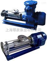 FG型不锈钢加药螺杆泵