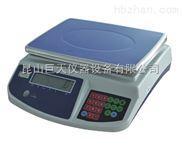 梅州3kg高精度电子秤,梅州3kg/0.05g电子天平价格
