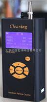 高精度手持式PM2.5速測儀