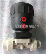 塑料頭氣動隔膜閥
