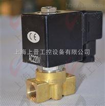 鍛銅高壓電磁閥
