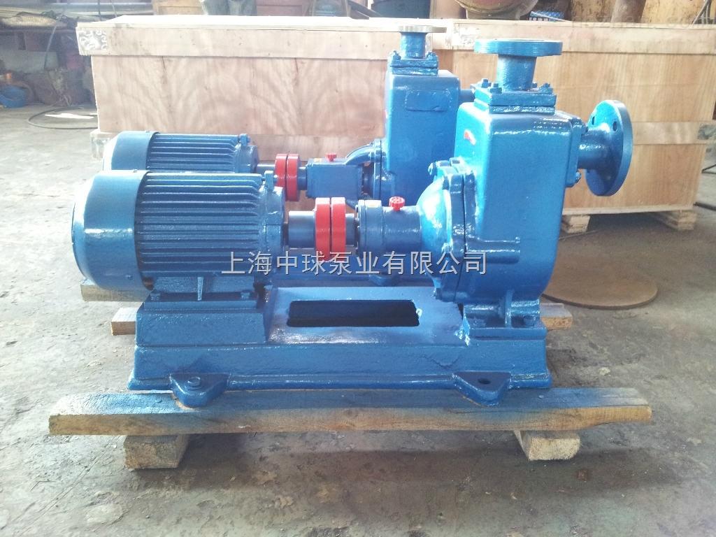 80ZX50-32自吸泵