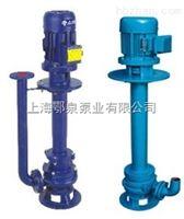 YW型不锈钢液下排污泵