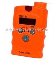 手持式氫氣檢漏儀,手持氫氣泄漏報警儀