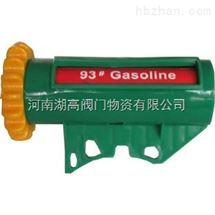 显油器6506