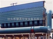 管极式静电除尘器/静电收尘器采用特殊的管状三电极结构