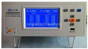 广州LH-16路无纸温度记录仪 16通道测温仪 多路温度测量仪 报价参数简介