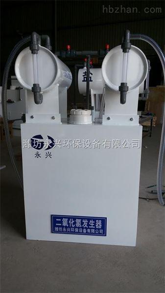 山东济宁二氧化氯发生器加药装置生产厂家