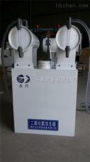 甘肃酒泉二氧化氯发生器加药装置
