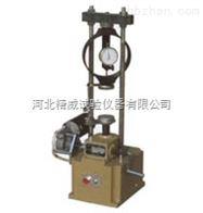 石家莊石灰土壓力機