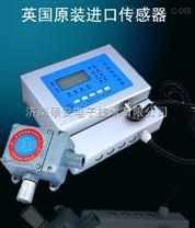 甲醇氣體檢測儀 甲醇氣體泄漏儀安裝簡便
