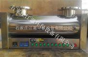 济南紫外线消毒器|原水处理|紫外线杀菌器