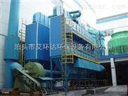 布袋除尘器电厂、水泥厂除尘专用