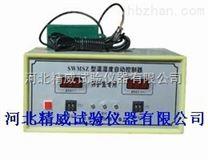石家莊SWMSZ型養護室溫濕度控製儀
