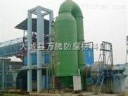 电厂吸收塔衬里鳞片胶泥施工说明