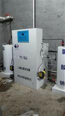 新疆克拉玛依二氧化氯发生器加药装置